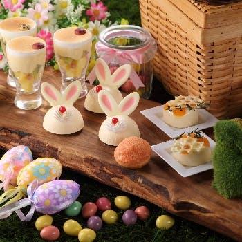 ラ・スイート神戸オーシャンズガーデン「Easter Sweets Buffet」
