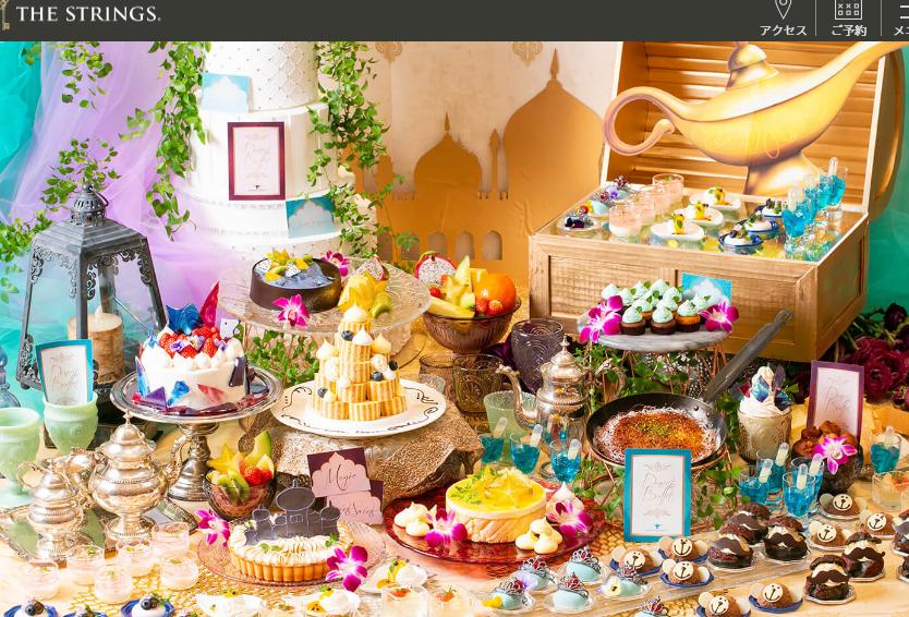 サーウィンストンホテル「アラジンと魔法のランプ デザートブッフェ」