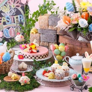 名古屋東急ホテル 4月イースター スイーツ&デリカブッフェ