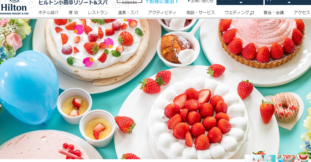 苺のデザートビュッフェ~Fairy tea party~