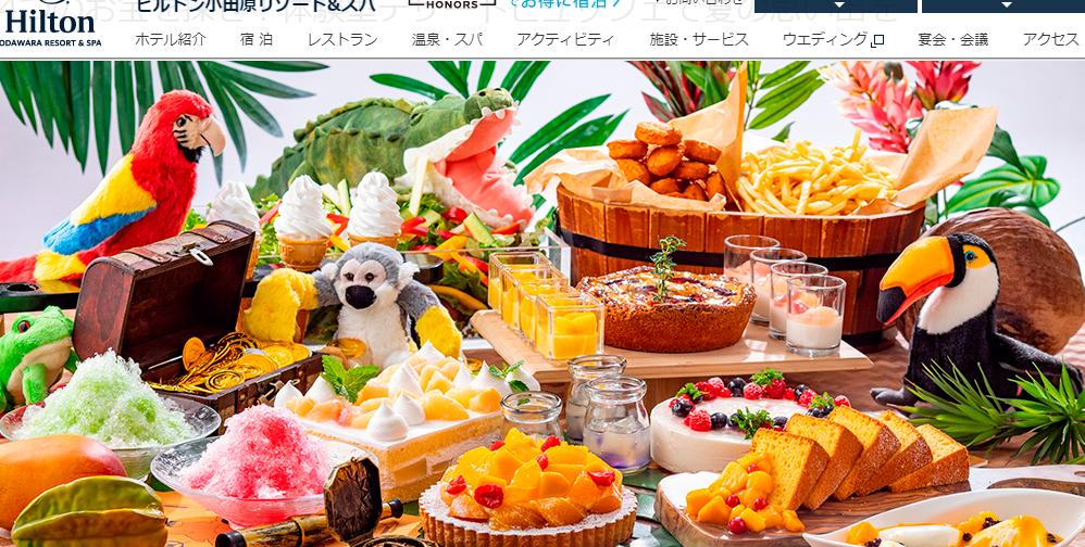 ヒルトン小田原リゾート&スパ「ピーチ&マンゴーのデザートビュッフェ」