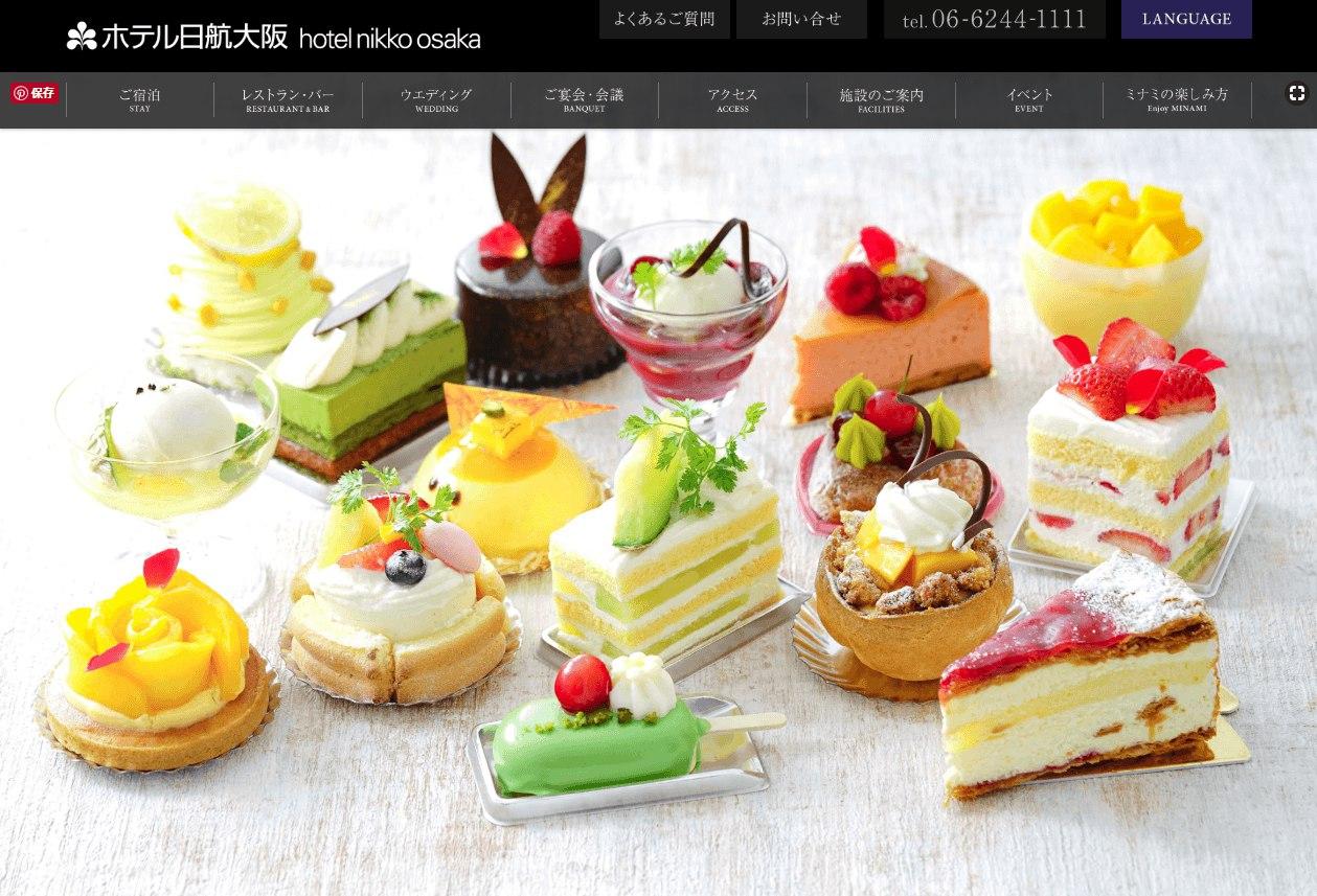 ホテル日航大阪「スイーツオーダーブッフェ」