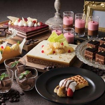 ホテル阪急インターナショナル ランチ&ディナーブッフェ 冬のフレンチ×濃厚ショコラのスイーツ」