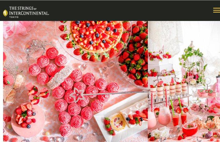 ストリングスホテル東京インターコンチネンタル「クリスタルプリンセスの苺ランチビュッフェ」