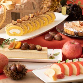 名古屋東急ホテル「11月 りんごと栗のスイーツスイーツ&軽食ブッフェ」