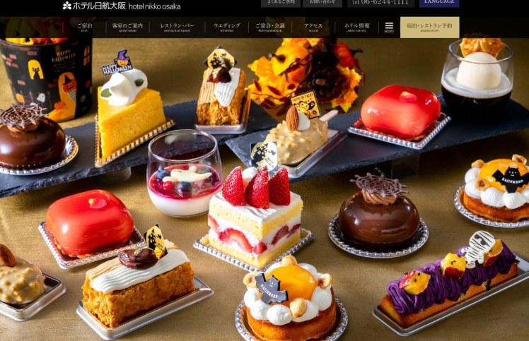 ホテル日航大阪「秋の味覚とハロウィンスイーツオーダーブッフェ」