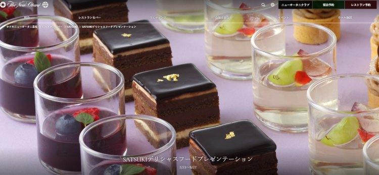 ホテルニューオータニ幕張「SATSUKIデリシャスフードプレゼンテーション」