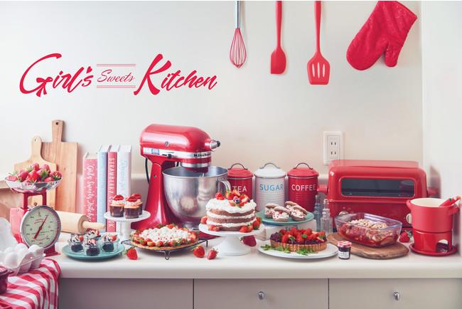 ヒルトン東京お台場「Girl's Sweets Kitchen ストロベリーデザートビュッフェ」