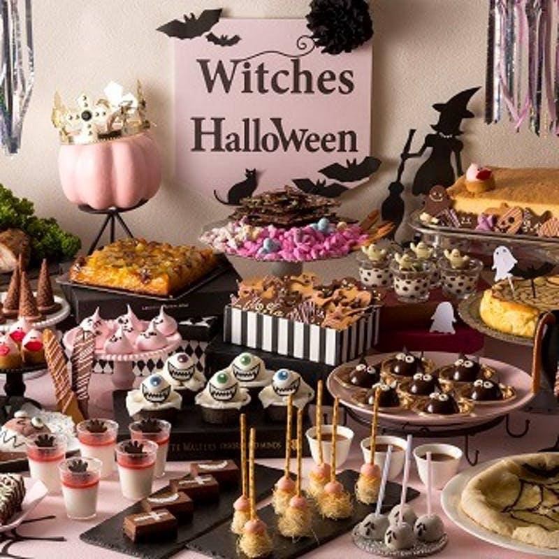 ラ・スイート神戸オーシャンズガーデン「ハロウィンスイーツブッフェ ~小さな魔女とおばけのティーパーティー~」