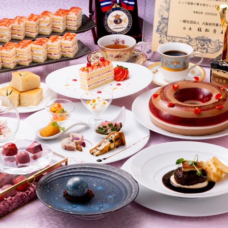 ホテルグランヴィア大阪「苺のスイーツとフォアグラハンバーグの贅沢Wコース」
