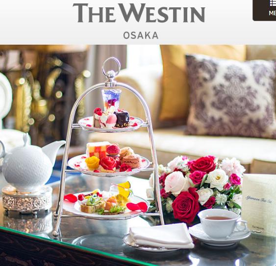 ウェスティンホテル大阪「バラの世界に浸れるアフタヌーンティー」