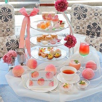 ホテル ラ・スイート神戸ハーバーランド「桃づくしアフタヌーンティー」