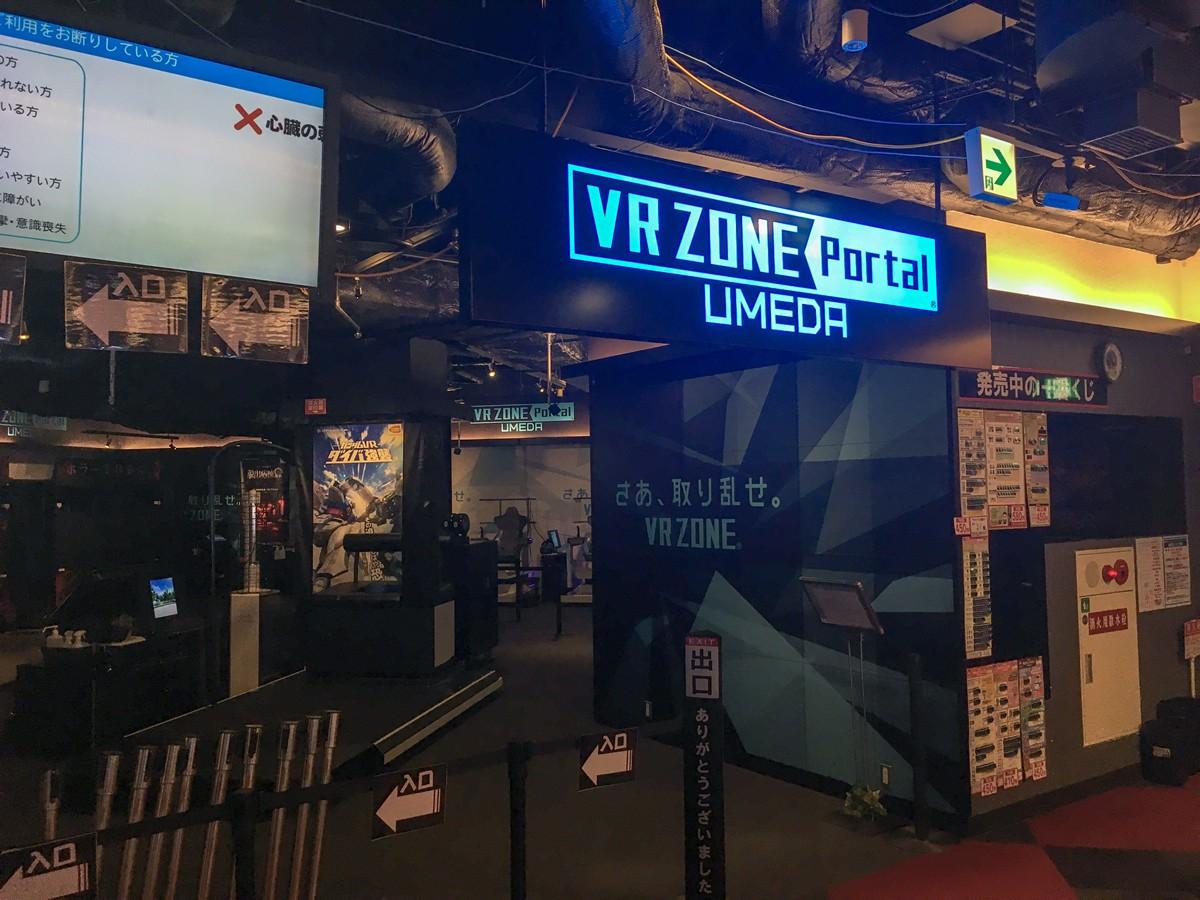 VR ZONE Portal UMEDA (namco梅田店)