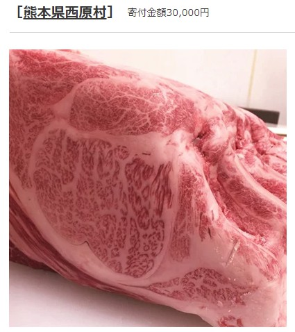 熊本県産 黒毛和牛サーロインステーキ約800g(5枚切)