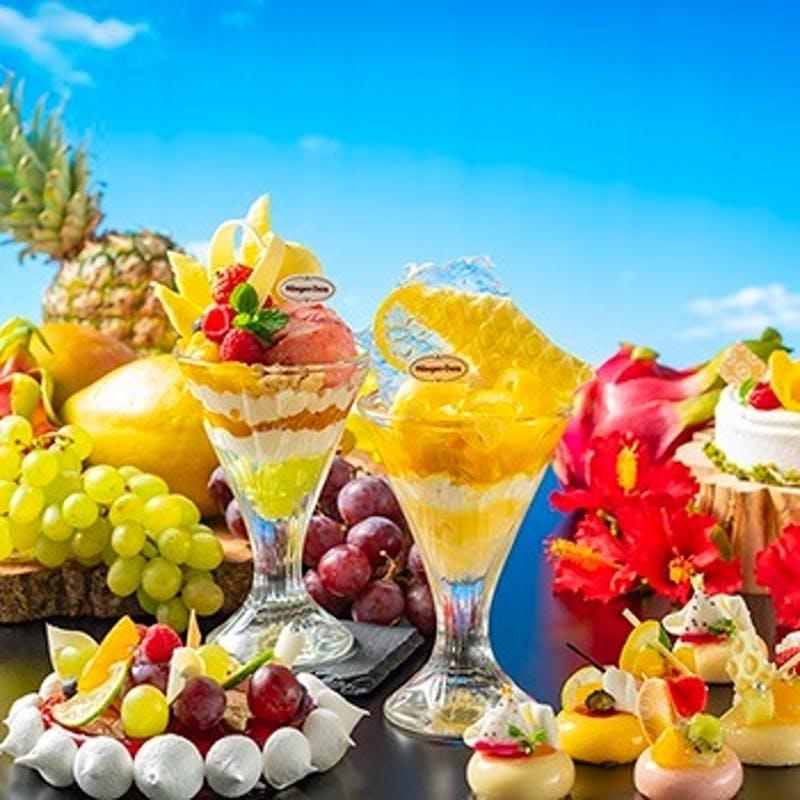 シェラトングランドホテル広島「カラフルスイーツブッフェ with ハーゲンダッツアイスクリーム」