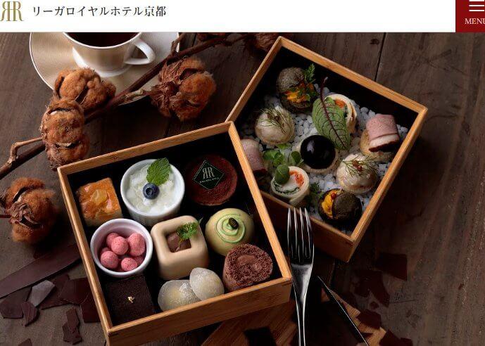 リーガロイヤルホテル京都「アフタヌーンティーセット 二段重」