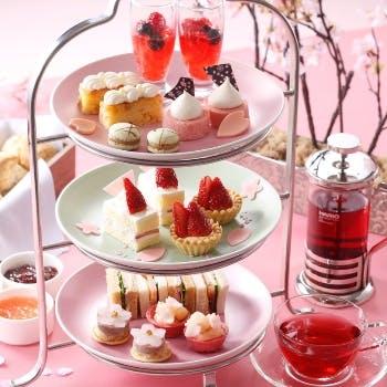 京王プラザホテル/スカイラウンジ オーロラ 桜と苺!ピンクづくしのアフタヌーンティー