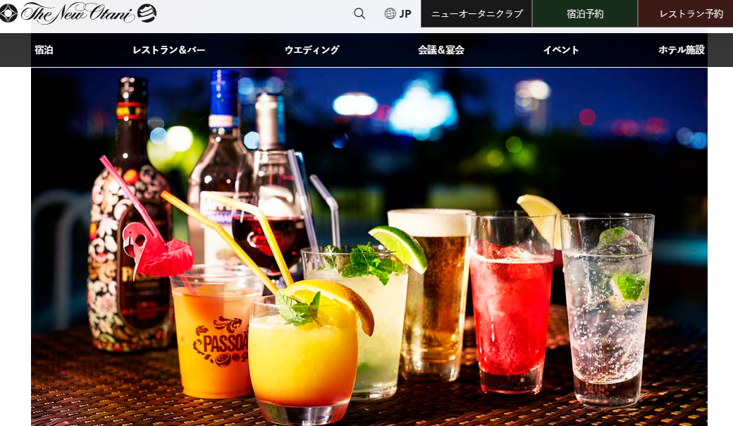 プールサイドで楽しむビアガーデン「THE TERRACE」/ホテルニューオータニ大阪