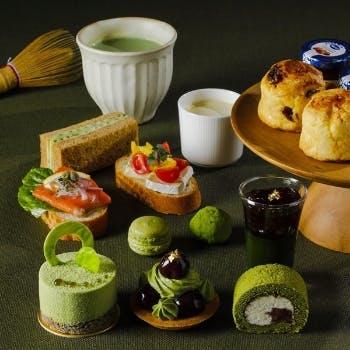 コートヤード・マリオット 銀座東武ホテル「抹茶のアフタヌーンティー」