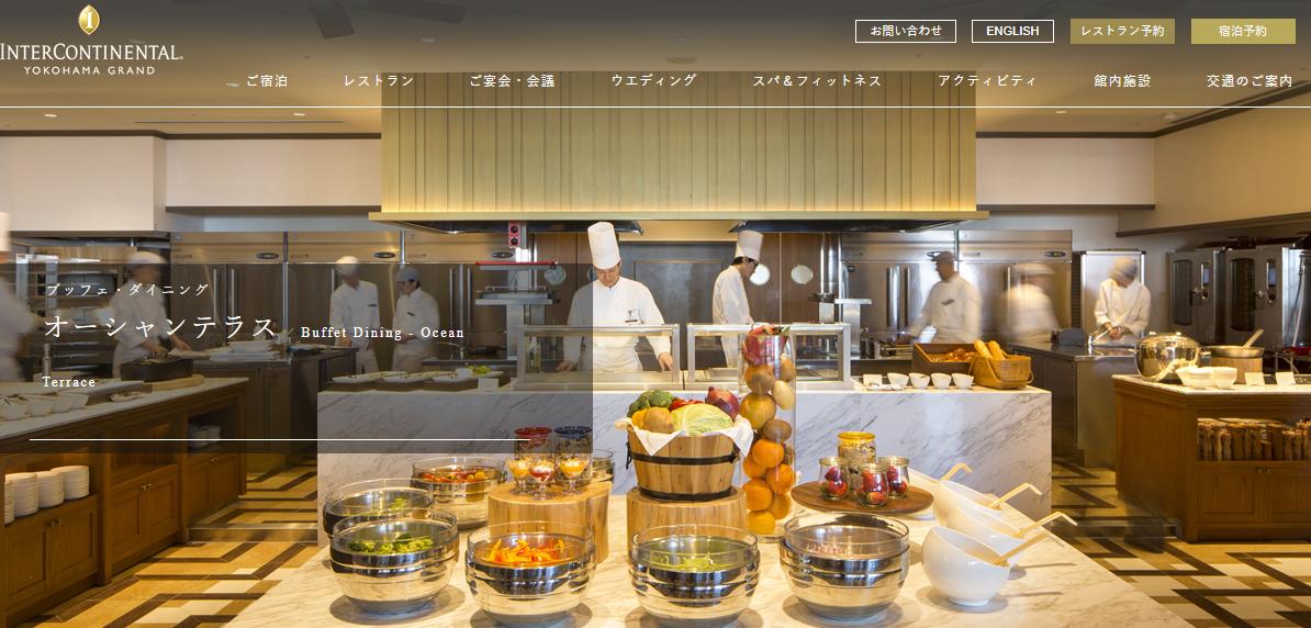 オーシャンテラス/ヨコハマ グランド インターコンチネンタル ホテル