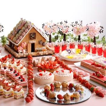 苺と桜のスイーツブッフェ シェラトン都ホテル大阪