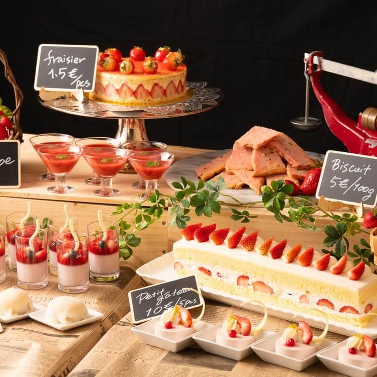 名古屋東急ホテル「苺づくしのナイトスイーツブッフェ」