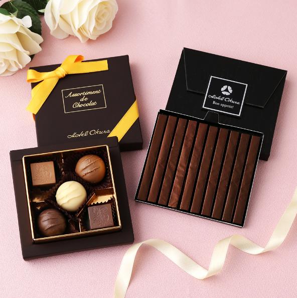 ホテル オークラ バレンタインチョコレート