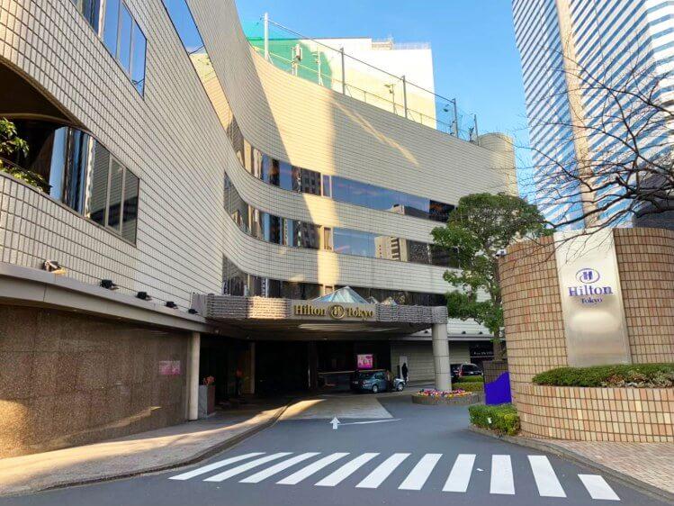 ヒルトン東京 宿泊