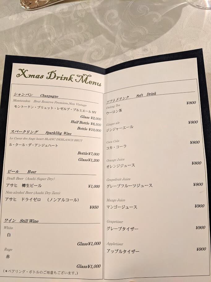 ホテルモントレ大阪 エスカーレ ディナー クリスマスドリンクメニュー