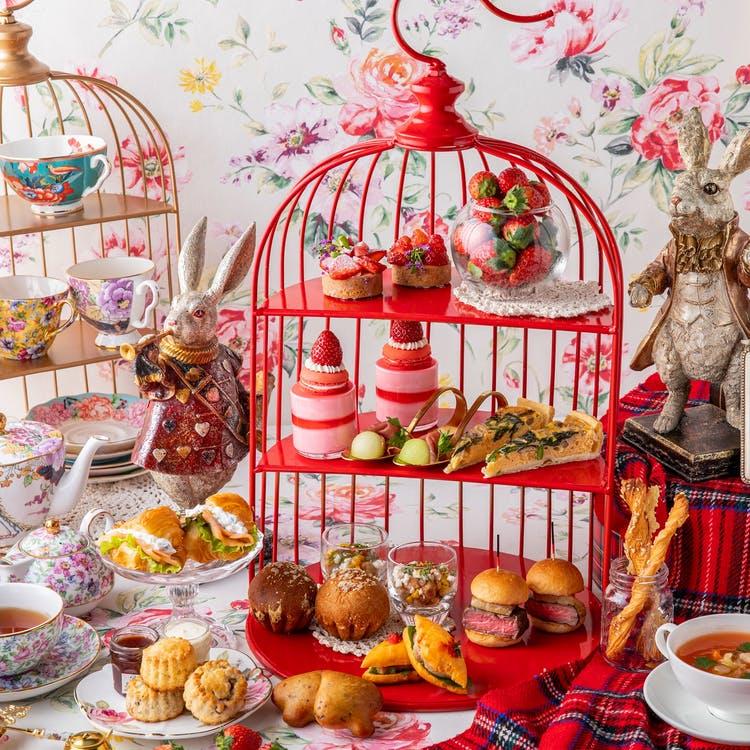 リーガロイヤルホテル東京「パンづくしのランチ&いちごアフタヌーンティー  アリスのパンもEat Me!