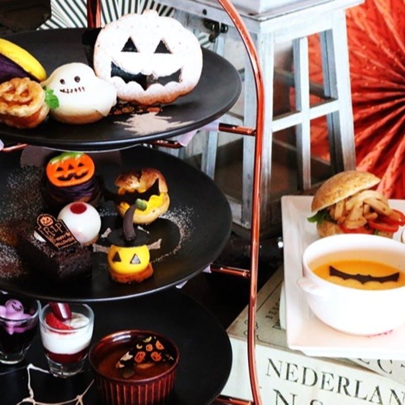 鎌倉プリンスホテル「いも・栗・かぼちゃ!のハロウィンアフタヌーンティー