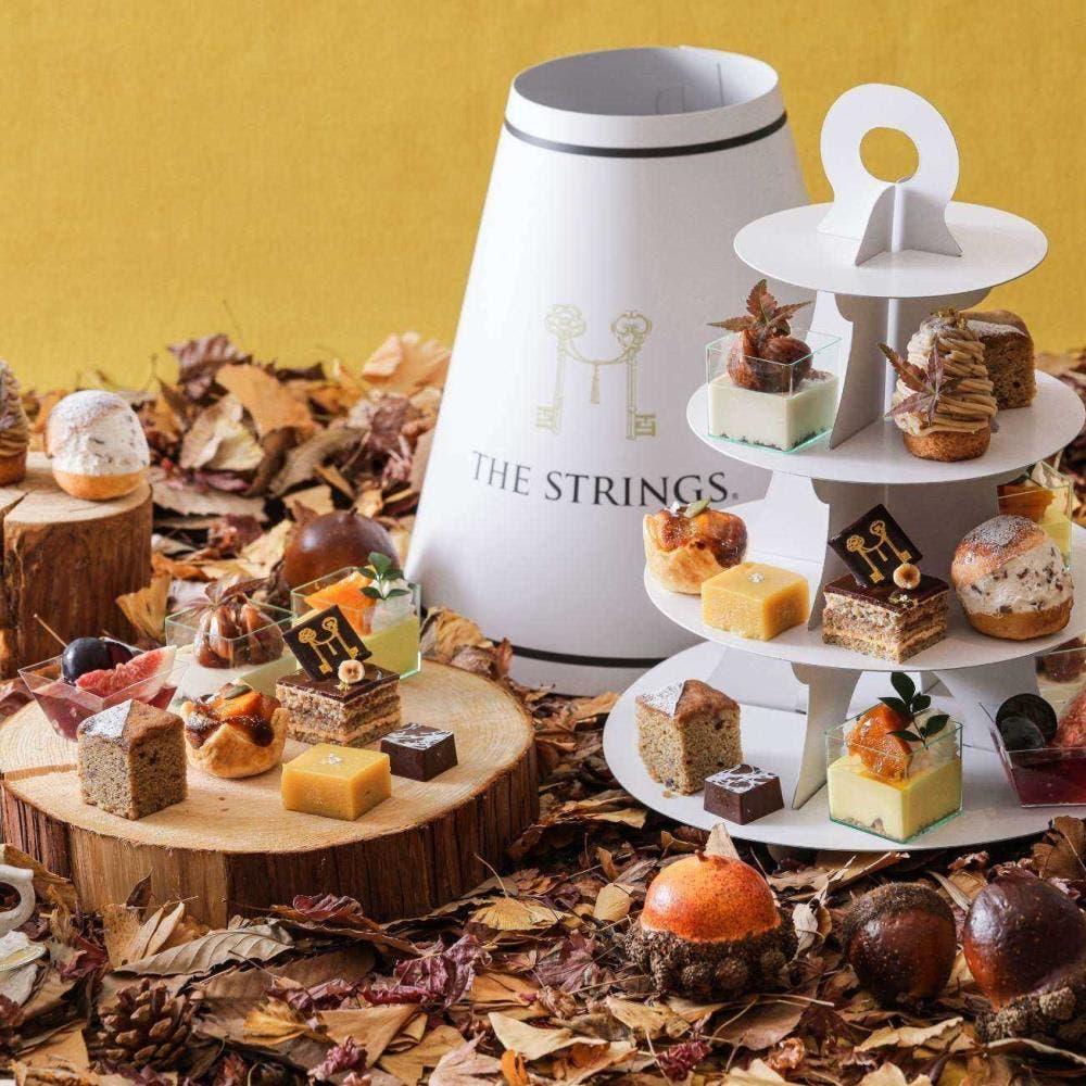 ストリングスホテル 八事 NAGOYA「STRINGS Sweets Collection ~Autumn~